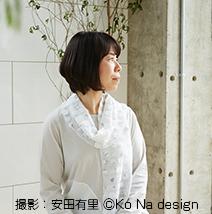 若林朋子さんの写真