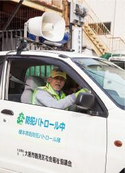 鶴見区・榎本エリア