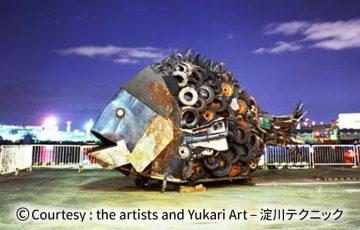 環境+アート|©︎ Courtesy : the artists and Yukari Art – 淀川テクニック