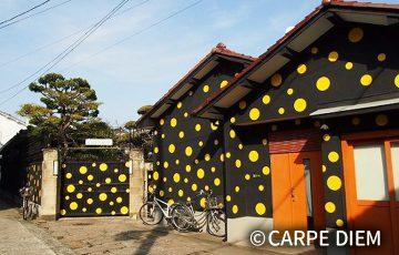 観光産業+アート|©︎ CARPE DIEM